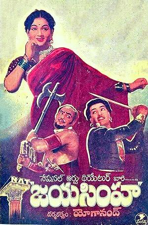 Jayasimha movie, song and  lyrics