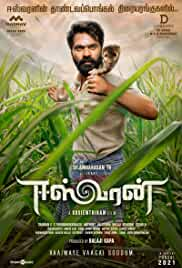 Eeswaran (2021) HDRip tamil Full Movie Watch Online Free MovieRulz