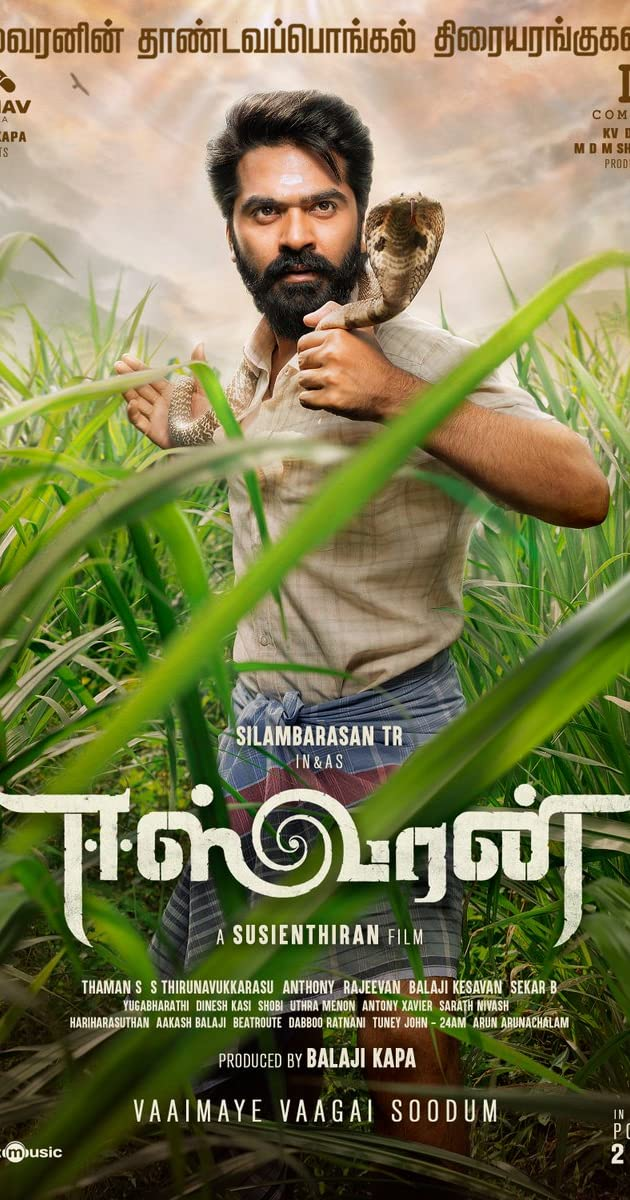 Eeswaran Torrent Download