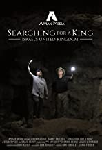 Searching for a King: Israel's United Kingdom