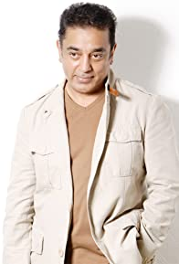 Primary photo for Kamal Haasan