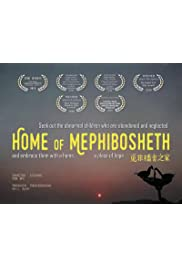 Home of Mephibosheth