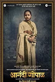 Anandi Gopal Poster