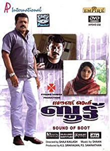 tamil movie Sound of Boot free download