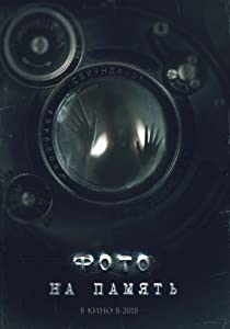 New hd movie downloads for free Foto na pamyat [640x360]