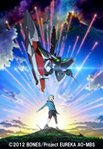 Eureka Seven: Ao full movie download in hindi hd