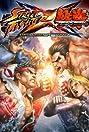 Street Fighter X Tekken (2012) Poster