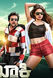 Khakii (2020) Kannada WEB-DL HEVC 200MB – 480p & 720p | GDrive | 1Drive | Bsub
