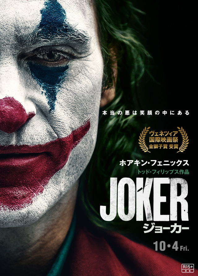 Joker 2019 Dual Audio Hindi 300MB HDRip 480p KSubs