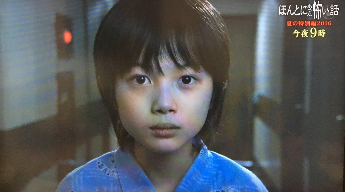 Honto ni atta kowai hanashi (1999)