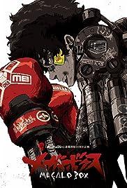 Megalo Box : Season 1 COMPLETE BluRay Dual [JAP+ENG] HEVC 480p & 720p | GDRive | 1Drive | Single Episodes