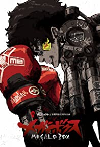 Primary photo for Megalo Box