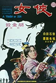 A Touch of Zen (1971) Xia nü 1080p