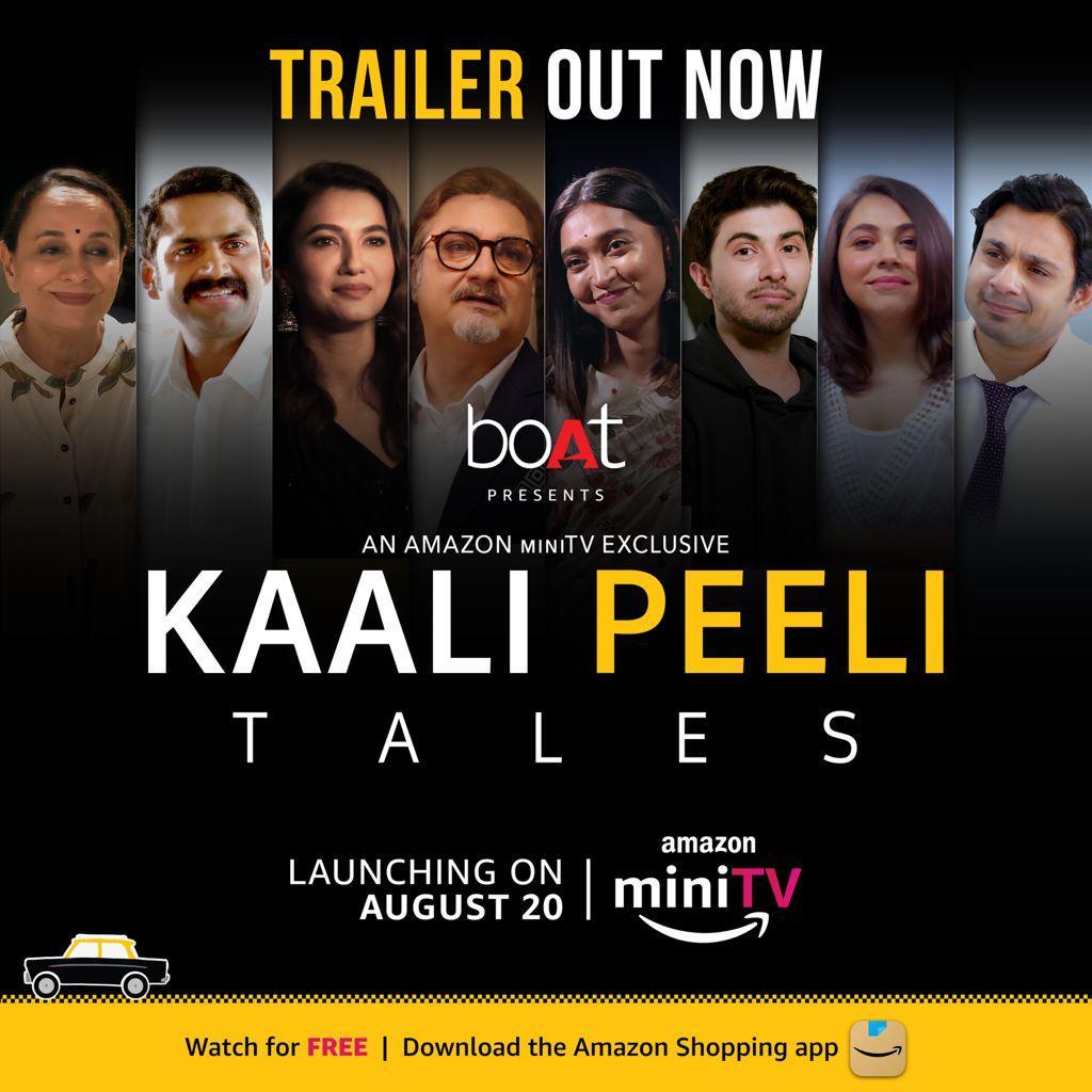 Kaali Peeli Tales (2021) S01 Hindi Complete AMZN Web Series 480p HDRip 700MB Download