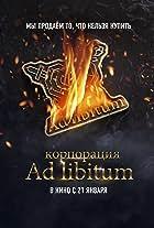 Korporatsiya Ad Libitum