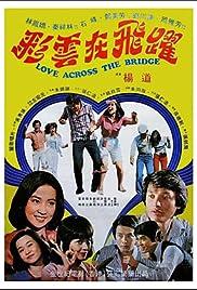 Cai yun zai fei yue Poster