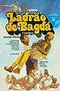Ladrão de Bagdá (1976) Poster