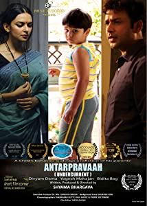 Yahoo downloadable movies Antarpravaah India [h.264]