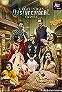 Swaroop Sampat, Kay Kay Menon, Barun Sobti, Shriswara, Eisha Chopra, Sanaya Pithawalla, and Prithviraj in The Great Indian Dysfunctional Family (2018)