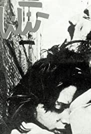 Tangna Poster