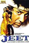 Jeet (1996)