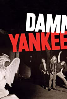 Damn Yankees Picture