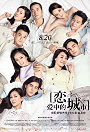 Cities in Love Poster