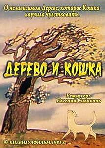 Descargar película de ipod The Tree and the Cat by Evgeniy Sivokon  [h264] [640x352] [mpg]