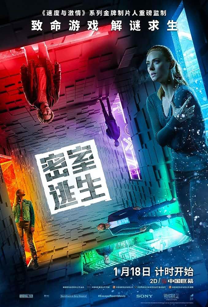 Escape Room (2019) 720p Web-DL Dual-Audio Hin-Eng ESubs