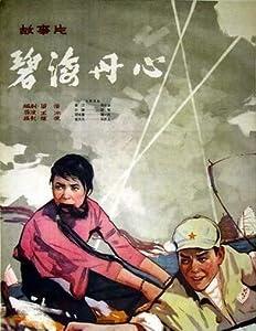 H.264 movie trailers download Bi hai dan xin by none [Quad]