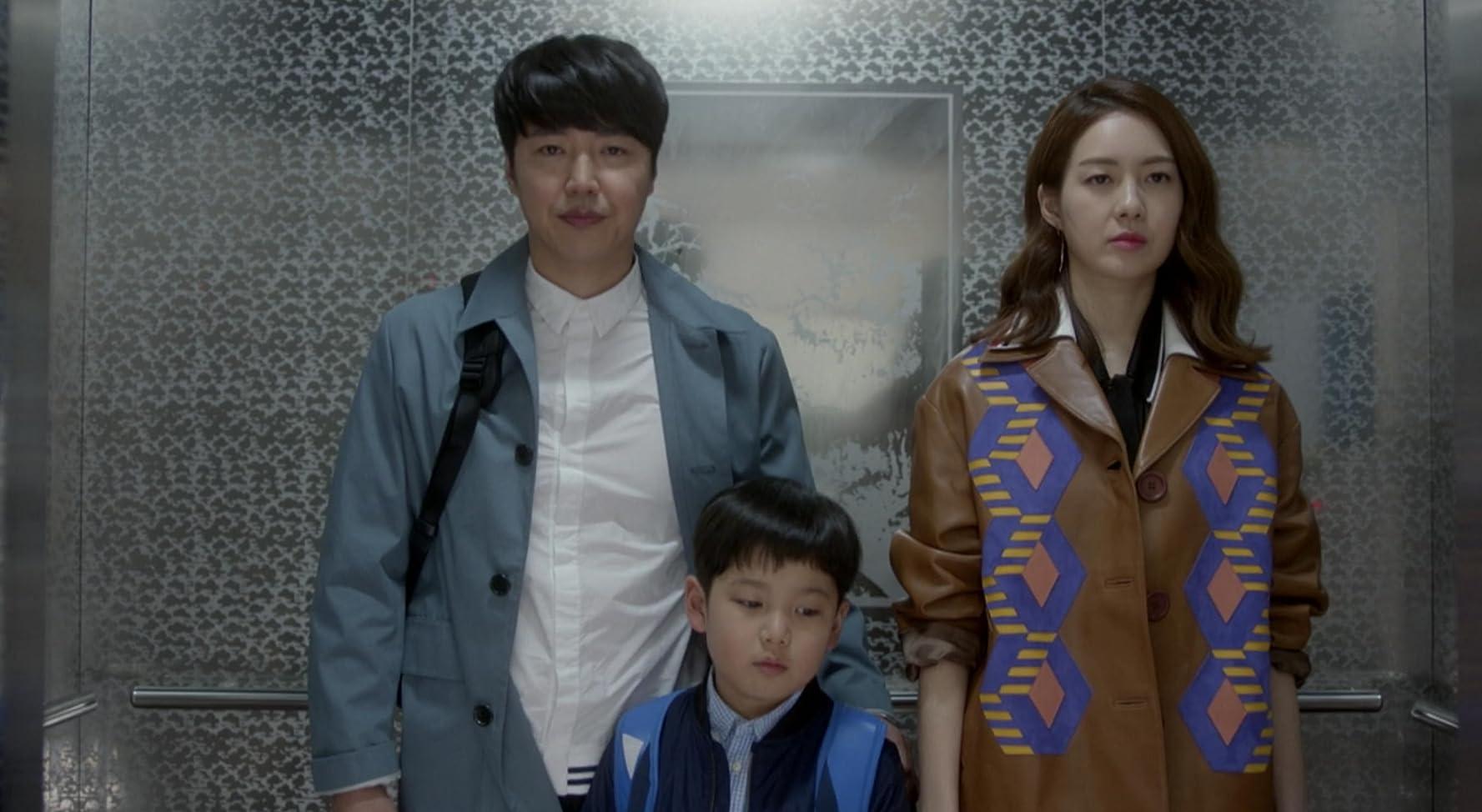 Yo-won Lee, Sang-Hyun Yoon, and Hyun-Joon Choi in Ukssi Namjeonggi (2016)