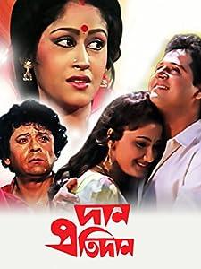 Best sites to watch divx movies Daan Pratidaan India  [640x480] [QuadHD] [hdv] by Sukhen Das