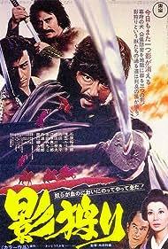 Kage gari (1972)
