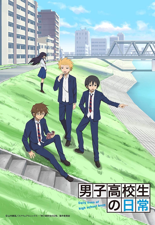 Danshi Koukousei No Nichijou TV Mini Series 2012