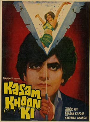 Kasam Khoon Ki movie, song and  lyrics
