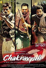 Manoj Bajpayee, Arjun Rampal, and Abhay Deol in Chakravyuh (2012)