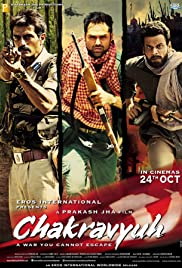 Chakravyuh (2012) Full Movie Watch Online Download thumbnail