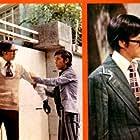 Pan ni (1973)