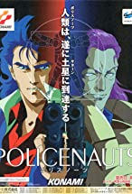 Primary image for Policenauts