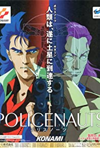 Primary photo for Policenauts