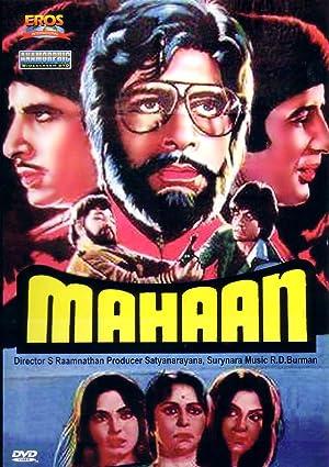 مشاهدة فيلم Mahaan 1983 مترجم أونلاين مترجم