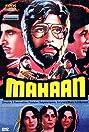 Mahaan (1983) Poster