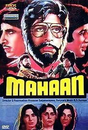 Mahaan 1983 Imdb