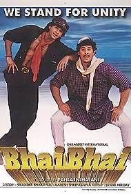 Bhai Bhai (1997)