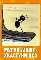 Muravyishka-khvastunishka