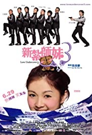 Love Undercover 3 Poster