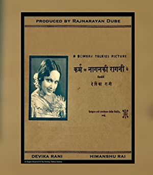 Karma 1935 movie, song and  lyrics