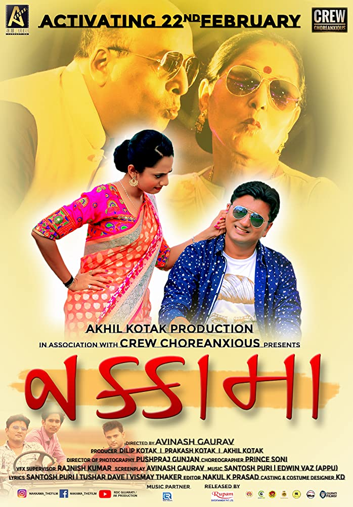 Nakkama 2019 Gujarati 354MB HDRip Download
