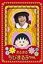 Maru maru chibi Maruko-chan
