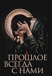 Tsarsuli koveltvis chventanaa Poster